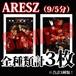 【チェキ・全種類計3枚】ARESZ(9/5分)