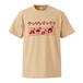 T-shirt(Desinged by 九州デザイナー学院学生) [ベージュ]