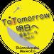 オリジナル音楽データ《MP3》「明日へ/霜越 まこと」