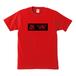 超ヤバイTシャツ 赤