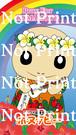 ホヌッピ- 01 【ハワイ】