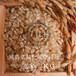 減農薬栽培 〈30年産〉南魚沼産コシヒカリ 玄米3kg