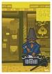 《山本周司 イラストポストカード》CY-9/ 座り込むj男