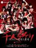 BANZAI JAPANスペシャルワンマンライブ『千人斬り 1/1000の純情な愛情』Blue-ray Disc