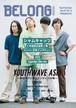 【300部限定】 Vol.20(特集:YOUTHWAVE ASIA)
