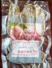 【1袋(150g)】干し芋  静岡県産 紅はるか(農薬不使用)