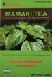 ママキティー ハワイアンハーブティー ママキ茶 100%ハワイ産 Hawaiian Herbal Tea Mamaki Tea