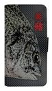 魚拓スマホケース【黄鰭(キビレ)・手帳型・背景:黒・送料無料】