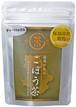 薩摩の恵み 焙煎ごぼう茶 TB10