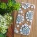 iPhoneハードケース<紫陽花>