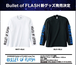OVERSIZE Bullet of FLASH Long Tee
