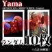 【チェキ・ランダム10枚】Yama(SEVENTH SON / SIRENT SCREEM / Empire)