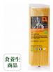 デュラム小麦有機スパゲッティーニ 500g 【ジロロモーニ】