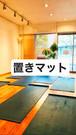 【レンタル】置きマット制度
