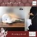 送料無料 kawauso【くじら 鯨  レディース ショルダーバッグ(白)】アニマル 合皮 レザー 革 革製 /ユニーク 面白い 可愛い