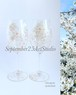 【母の日プレゼント】桜(さくら)ワイングラス1個 花言葉「優美な女性」「精神美」|結婚祝い・還暦祝い・両親へのプレゼント・両親贈呈品