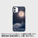iPhone11,11 pro,11 pro Maxケース(表面のみ印刷:クリア):16_立待月(kagaya)