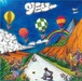 杉浦貴之3rdアルバム『YELL  ~あなたの命が輝きますように』