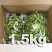 【枝豆】丹波の黒豆(1.5kg)