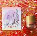 ねね様の塗るお香(1g)ぽんぽん塗香入れ付