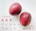 三宅島のパッションフルーツ【1kg(約10個)- 自家消費用】:(農薬1回のみ使用)