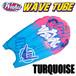 空気で膨らます!ボディボード WAVE TUBE(ウェーブチューブ)ターコイズ