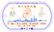 野分(陽炎型駆逐艦)【名前刻印無】ドックタグ・アクセサリー/グッズ