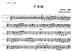 「千本桜」 初音ミク 黒うさP作曲 メロディー譜