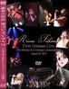 瀧本りおな 1st oneman live DVD