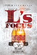 L's FOCUS - 2016 2nd Half Juice -