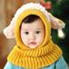 黄色 モコモコ ふわふわ かわいい うさぎ ひつじ ベビー ニット帽