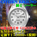 CITIZEN REGUNO MEN'S ソーラーウォッチ KM1-016-13 定価¥17,000-(税別)新品