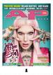 ※SET IT OFFサイン入り【輸入雑誌】AP MAGAZINE 2016 #340 11月号