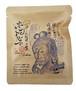健一自然農園 有機栽培大和茶 十色の大和茶シリーズ 茶花紅茶 ティーパック 【DNKI0021】