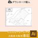 【ダウンロード】大阪市港区(AIファイル)