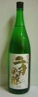 健誠 二才の醸 純米吟醸 無濾過生原酒 1800ml