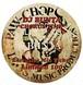 "DJ BUNTA ""Chorus Time"" (Novelty Item)"