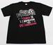 ExcitedTシャツ【ブラック(HB-69)】