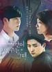 韓国ドラマ【時間が止まるその時】Blu-ray版 全12話
