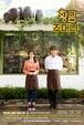 ☆韓国ドラマ☆《黄金のポケット》DVD版 全122話 送料無料!