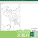 京都府のOffice地図【自動色塗り機能付き】