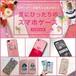 【お知らせ】夏にぴったりiPhoneケースたち
