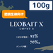 レオバイトX(100g)※肥満生体向け