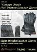 【HAMATOLA!】Vintage Studs Hot Season Leather Glove