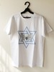 "White Moth T-shirt ""Plain"""