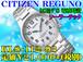 シチズン レグノ 紳士 ソーラー電波時計 KL8-112-93 定価¥21,000-(税別)
