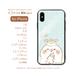 【予約商品・約3週間でのお届け】ガラス iPhoneケース ウルトラスリム_SPC40【あざらしミルククラウン】AMC