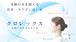 『クロレックス』超軟水の天然アルカリイオン水 1L ペットボトルタイプ (15本入)