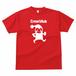 GLIMMER ドライTシャツ 赤
