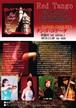 【CD】Red Tango / TANGO COQUETA